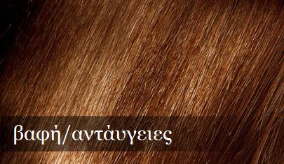 kommotirio-hair-attitude-oropos-bafi-vafimallion-antavgeies-marianthi(1)